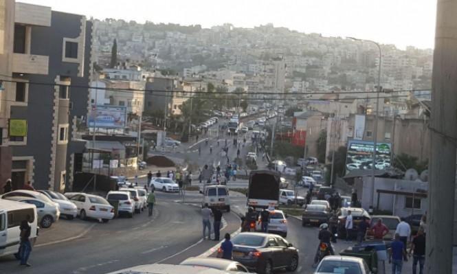 صورة توضيحة من قرية الرينة