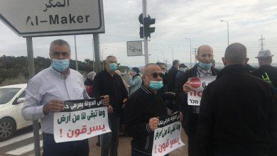 Photo of الجديدة المكر: وقفة احتجاجية ضد مخطط شارع 6 الذي يهدد بمصادرة مئات الدونمات