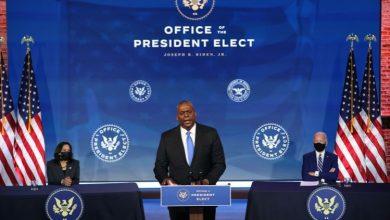 Photo of 17 ولاية أميركية تؤيد دعوى لإبطال نتائج الانتخابات وبايدن يختار أوستن للدفاع