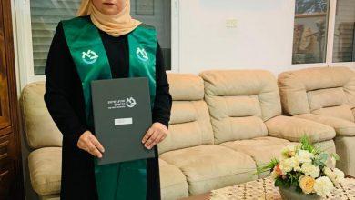 Photo of د. علا أمارة عمري: سيدة الأرقام الصعبة