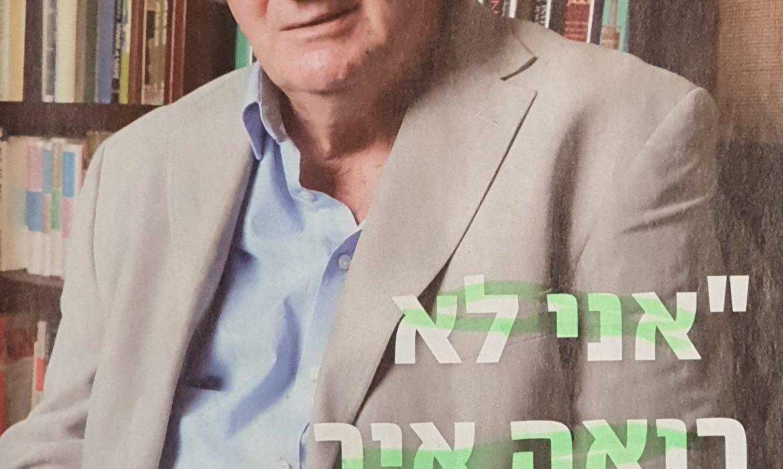"""المؤرخ والمستشرق الإسرائيلي """"بيني موريس"""""""