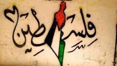 Photo of نظرية الفوضى الخلاقة وتطبيقها على مجتمعنا الفلسطيني