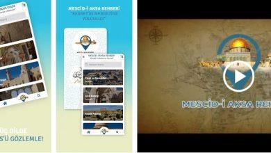 """Photo of """"دليل المسجد الأقصى"""": تطبيق بثلاث لغات بينها العربية للتعريف بمعالم المسجد الأقصى"""