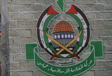 """Photo of اعتراف إسرائيلي بفشل الضغط على حماس بملف """"تبادل الأسرى"""""""
