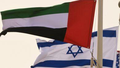 Photo of تل أبيب تحيي ذكرى الهولوكوست بمشاركة إماراتية وبحرينية