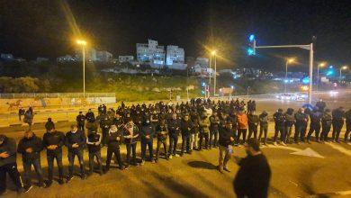 Photo of بعد دعوات شبابية: مظاهرة على مدخل ام الفحم بعد مقتل الشاب محمد ناصر اغبارية