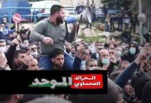 Photo of أم الفحم: اطلاق سراح الناشط محمد طاهر جبارين بشروط