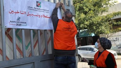 "Photo of ""حماس"" لن ترشح قيادات صفها الأول للانتخابات التشريعية"