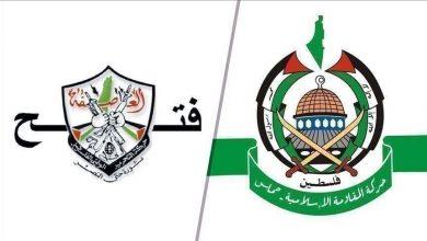 "Photo of ""فتح"" و""حماس"": حوار القاهرة يبدأ في 8 فبراير"