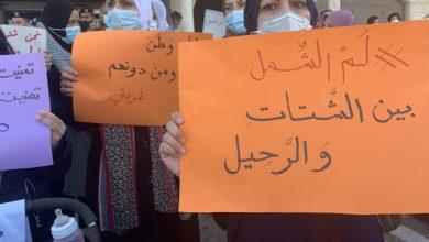 """Photo of """"لم الشمل"""".. الحلم الصعب لآلاف الفلسطينيين بوطنهم"""