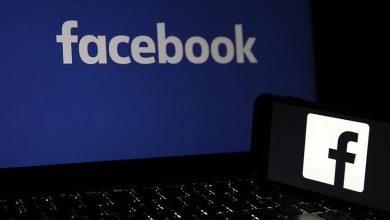 """Photo of """"فيسبوك"""" يكشف عملية قرصنة صينية تستهدف مسلمي الأويغور"""