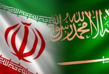Photo of صحيفة تكشف عن محادثات سعودية-إيرانية في بغداد