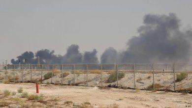 Photo of الحوثيون يعلنون مهاجمة أرامكو والسعودية تؤكد اعتراض صواريخ باليستية وطائرات مسيرة