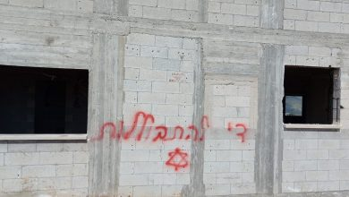 "Photo of ""تدفيع الثمن"" يطال سيارات حي كامل في قرية الكمانة"