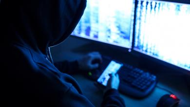 Photo of بعد فشله في الهجوم على الكونغرس.. السلطات الأميركية تقبض على مشتبه به حاول تفجير الإنترنت