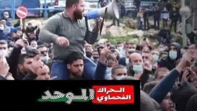 Photo of اعتقال الشاب محمد طاهر جبارين واقتياده الى مكان مجهول!