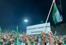Photo of مظاهرة بقبرص تضامنًا مع حي الشيخ جراح