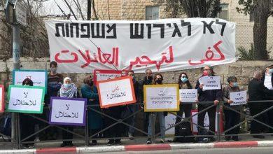 Photo of الاحتلال يعتقل مواطنين أحدهما مصاب من حي الشيخ جراح بالقدس
