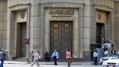 Photo of الحكومة المصرية تقترض 17.5 مليار جنيه خلال يوم