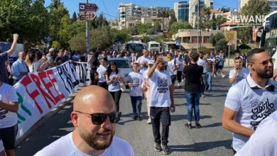 "Photo of 14 إصابة خلال قمع الاحتلال ""ماراثون القدس"" التضامنيّ"