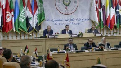 Photo of وزراء الخارجية العرب يجتمعون لبحث الأوضاع الفلسطينية