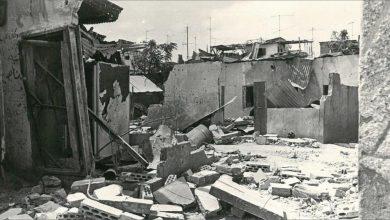 Photo of 45 عامًا على مجزرة تل الزعتر