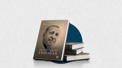 "Photo of ""من الممكن تأسيس عالم أعدل"": كل ما تود معرفته عن كتاب أردوغان الجديد"