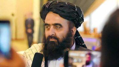 """Photo of وزير الخارجية في حكومة """"طالبان"""" يدعو دول العالم للاستثمار في أفغانستان"""