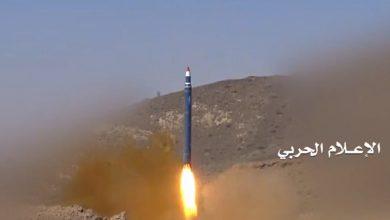 Photo of التحالف يعلن تدمير صاروخ باليستي و4 مسيرات حوثية
