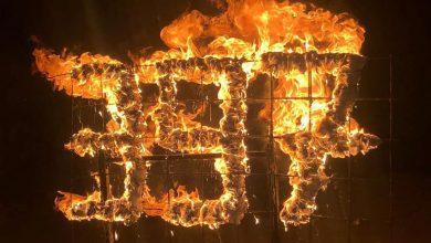 Photo of للمرة الثالثة عشرة: العراقيب تضيء شعلة الحرية الـ 397 تضامنا مع الشيخ رائد صلاح