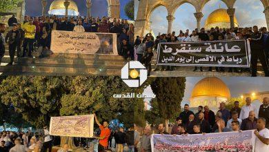 Photo of رباط الحمائل: 4 عائلات مقدسية تجمع أبنائها لصلاة الفجر في المسجد الأقصى
