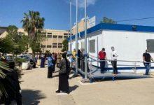 Photo of الهيئة العربية للطوارئ: إصابات العرب بكورونا بلغت نحو 15% من إجمالي الإصابات في البلاد