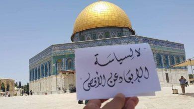 Photo of الاحتلال يبعد فتى عن القدس والأقصى شهرين ويفرج عن أسير