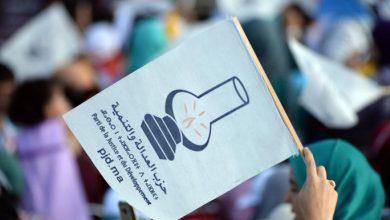 """Photo of """"العدالة والتنمية"""" المغربي يتجه لتأجيل مؤتمره العادي لمدة سنة"""