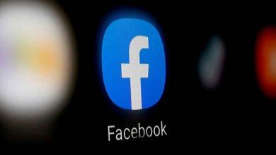 Photo of هل تعتزم شركة فيسبوك تغيير اسمها الأسبوع المقبل؟
