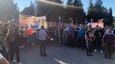 Photo of تظاهرة وإغلاق شارع أمام شرطة مسغاف