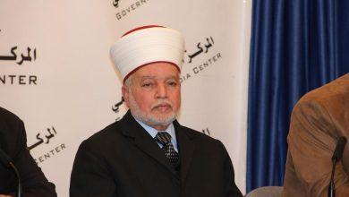Photo of المفتي العام يحذر من تداول نسخة من القرآن الكريم